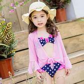 【新年鉅惠】韓國兒童游泳衣女童女孩粉色可愛性感中大童比基尼防曬三件套泳裝