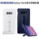 三星 SAMSUNG Galaxy S10e 立架式保護皮套-白/藍(正原廠盒裝)[分期0利率]