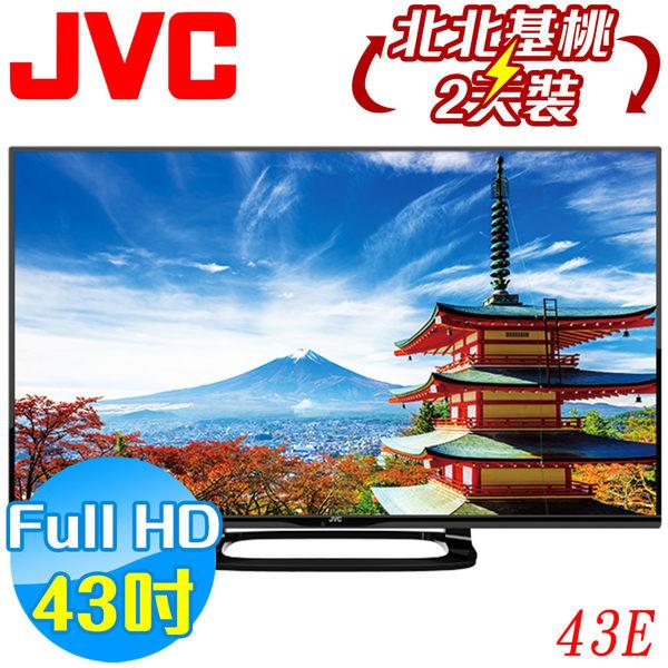 《送HDMI線》JVC瑞軒 43吋 FHD液晶電視 43E顯示器+視訊盒