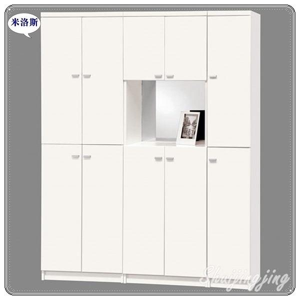 【水晶晶家具/傢俱首選】JM1857-1 米洛斯5X6.1尺純白玄關屏風鞋櫃~~三色可選