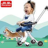 出門六歲兒童三輪車手推輕便折疊嬰兒手推車·樂享生活館liv