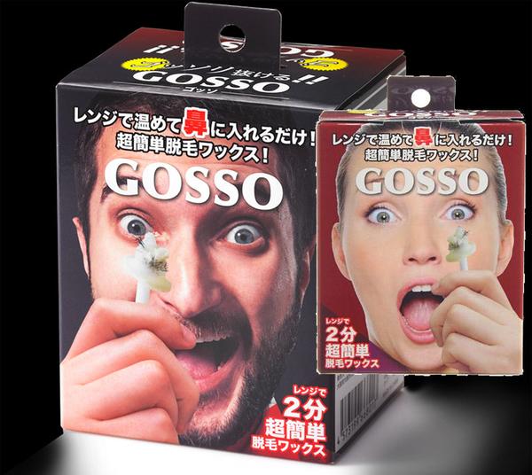 脫鼻毛蠟 脫鼻毛蠟 20支份 日本GOSSO最新產品 男女都適用 鼻毛不再尷尬地露出啦!