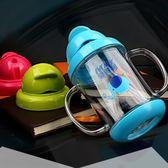 吸管杯 兒童學飲杯 寶寶喝水杯子帶吸管防漏塑料 寶寶水杯 童趣潮品