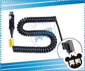 黑熊館 GODOX 神牛 PB-960 連接線 Metz 電源線 閃光燈 PB960 PB820 電池盒 頂閃光