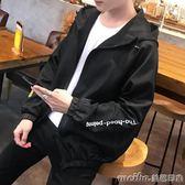男士外套春秋季休閒連帽夾克衫韓版寬鬆青年棒球服薄款褂子開衫潮 美芭