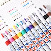 【BlueCat】中柏PAINT油漆塗鴨筆 奇異筆  彩色油性筆 彩繪筆