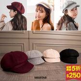 ★秋裝上市★MIUSTAR 接片式挺版毛呢報童帽(共4色)【NF4356SX】預購