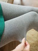 冬季加絨打底褲女外穿螺旋豎條螺紋一體褲襪