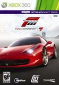 XBOX360 極限競速 4中英文合版