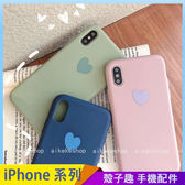 愛心素殼 iPhone XS Max XR iPhone i7 i8 i6 i6s plus 手機殼 手機套 簡約小清新 保護殼保護套 防摔軟殼