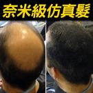 【手動髮粉 22g】瞬間增加髮量 (75天份) 濃密豐盈自然逼真~超防水終極髮粉-增髮纖維-纖維式假髮