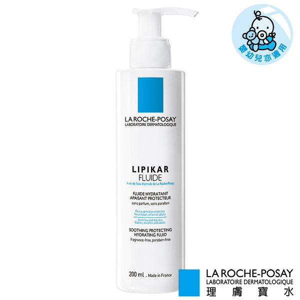 La Roche-Posay理膚寶水-理必佳清爽保濕乳200ML【美十樂藥妝保健】
