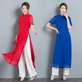 夏裝新款民族風女裝復古立領開叉短袖旗袍長款氣質 DN7822【每日三C】