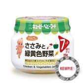 ✪日本KEWPIE P-73綜合蔬菜雞肉泥✪