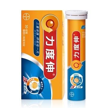 力度伸C+D+鋅 發泡錠 柳橙口味(30錠/盒)