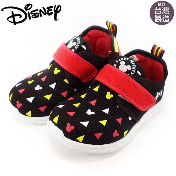 童鞋正版迪士尼Disney滿版大頭米妮兒童休閒鞋.便鞋.室內鞋.黑15-20公分