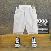 【年終】全館大促童裝新款男童牛仔短褲正韓兒童破洞五分褲中大童白色中褲