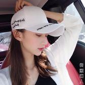 鴨舌帽子女夏天學生街頭休閒百搭潮白色防曬太陽帽遮陽棒球帽 街頭潮人