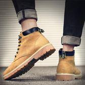 馬丁靴男中幫短靴英倫復古潮新款男士高筒鞋工裝保暖雪地冬季