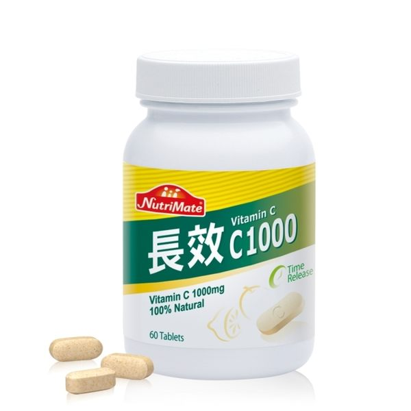 【Nutrimate你滋美得】長效C1000(60錠/瓶)-1入