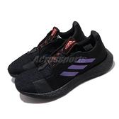【四折特賣】adidas 慢跑鞋 SenseBOOST Go M 黑 藍 男鞋 七彩炫光 反光 運動鞋 【ACS】 EF0709