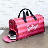 斜跨包手提行李袋瑜珈包防水游泳包女 ☸mousika