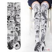 降價優惠兩天-[合法蘿莉]二次元印花圖案顏文字過膝絲襪條紋貓爪高筒襪