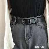 黑扣女士皮帶真皮簡約百搭韓版腰帶黑色休閒韓國裝飾牛仔褲帶女潮『美優小屋』