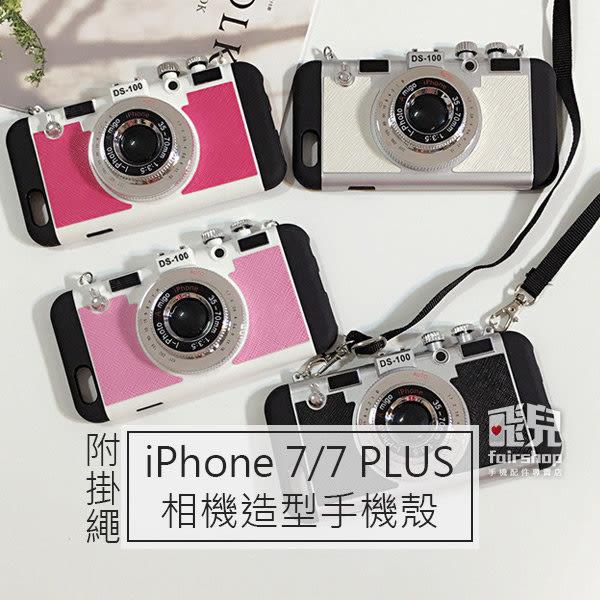 【飛兒】復古懷舊!iPhone 7/8 PLUS 復古相機造型保護殼(附掛繩) 保護套 手機殼 手機套 i7 i8
