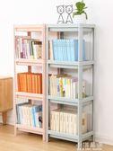 多層小書架書櫃簡易桌上學生用簡約 省空間置物架子落地臥室CY 『小淇 』