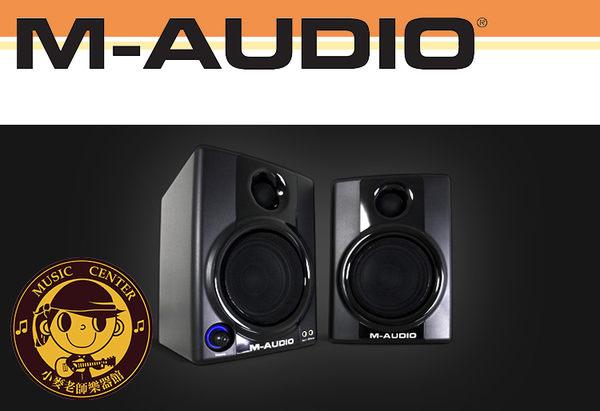 【小麥老師樂器館】M-AUDIO STUDIO PHILE AV30 專業級音響 錄音室級音響 音響 3吋錄音室電腦音響