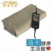 舒美立得 動力式熱敷墊(未滅菌) 海夫健康生活館 動力式熱敷墊 軀幹部位(30X60cm)