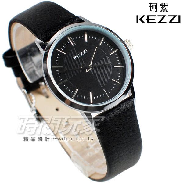 KEZZI珂紫 簡約時刻流行腕錶 皮革錶帶 女錶 黑色 KE1014黑小