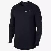 Nike Element -男款長袖跑步上衣- NO.AJ6625010