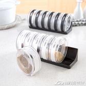 六格透明塑料調味罐調料盒套裝 廚房用品鹽罐調味盒調料罐調料瓶   潮流前線
