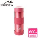 【YOKOZUNA 橫鋼】316不鏽鋼 止滑防撞活力保溫杯 (600ml)