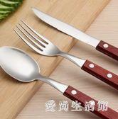 牛排刀套裝 叉餐勺湯勺304不銹鋼木柄刀叉勺西餐餐具刀叉勺  QX10464  『愛尚生活館』