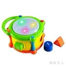 手拍鼓嬰兒3-6-12個月鈴鼓電動寶寶拍拍鼓益智玩具 tx1315【極致男人】 TW