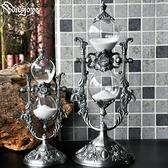 沙漏 星暮金屬沙漏計時器15/30分鐘創意擺件家居裝飾品送男士女友禮物 城市科技