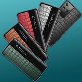三星S20/S10Plus保護殼 Galaxy S20 Ultra鱷魚皮紋手機套 翻蓋皮套三星S10+手機殼 SamSung S20plus保護套