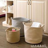日式超大純色棉線手提籃 可水洗臟衣籃玩具內衣襪收納筐『CR水晶鞋坊』igo
