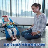 寶寶安撫椅嬰兒搖椅搖籃躺椅搖椅