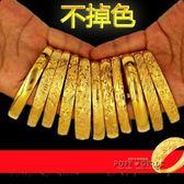 沙金手鐲 久不掉色 越南銅鍍金24k金歐幣婚慶結婚女仿黃金手鐲子