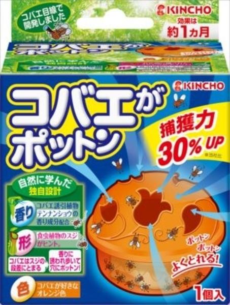 【日本製】【KINCHO 金鳥】果蠅誘捕盒 果蠅捕捉器 SD-2155-1 - 日本製