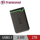 【南紡購物中心】創見 StoreJet 25 M3S 2TB USB3.1 2.5吋行動硬碟-(鐵灰)