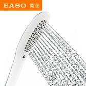 花灑頭 EASO英仕 纖巧白面板手持單花灑淋浴噴頭 浴室洗浴噴淋頭蓮蓬 米蘭街頭