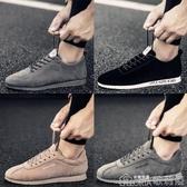 休閒鞋 男鞋子百搭學生板鞋韓版青春休閒鞋男士運動鞋 歌莉婭