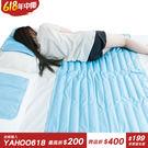 冰涼墊 冷凝墊-3件組 涼夏枕 散熱墊 ...