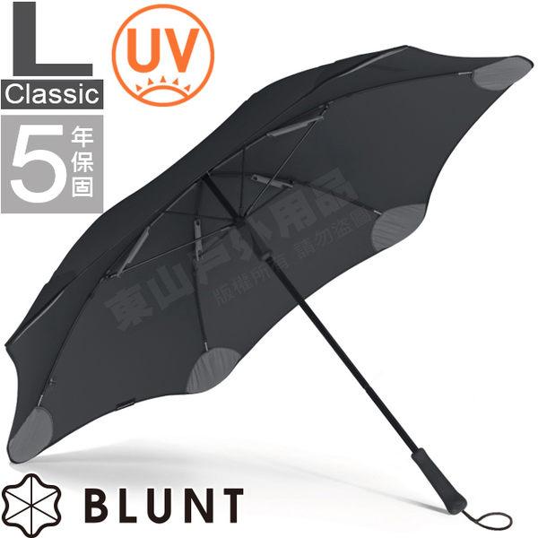 Blunt Classic UV+ PK豔桃紅 完全抗UV經典直傘(大) 晴雨兩用傘/抗強風傘/防反雨傘/抗UV遮陽傘
