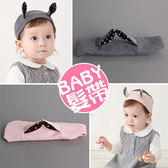 女寶寶髮飾 可愛兔耳朵 兒童頭飾 頭花 嬰兒髮帶 0-1歲